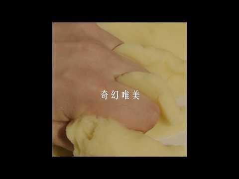 《夢鹿情謎》15秒燙心預告|11.24 靈肉交歡