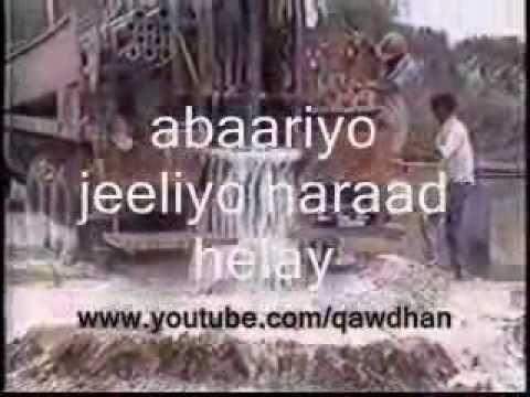 Tubeec Jaawo Geel