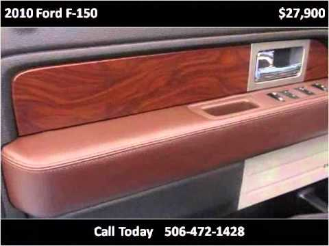 2010 Ford F-150 Used Cars Fredericton New Brunswick