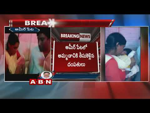 10 Days Baby Abducted | child Abduction gang held in Ameerpet