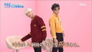 [HOT] Noh Tae-hyun, Ko Ho-jung's Deadly Attraction ?(ft. Do Won-kyung), ???? TMI X ????? 20181209