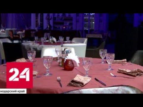 Обнародованы кадры перестрелки в ресторане Армавира - Россия 24
