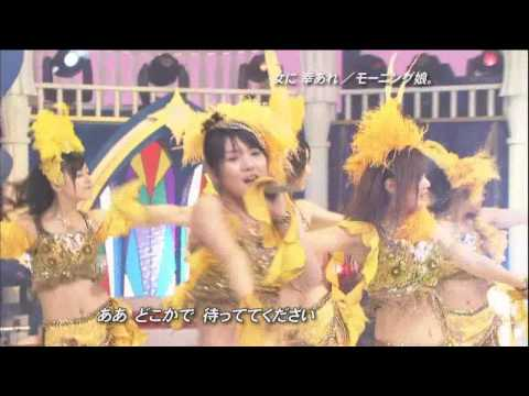 Morning Musume Otomegumi - Onna Ni Sachi Are
