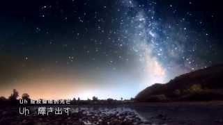 【初音ミクAppend】流れ星に祈りの詩を【中文字幕】
