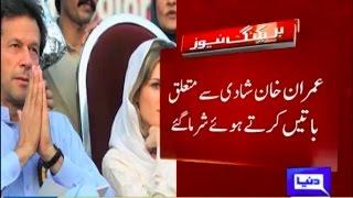 کیا عمران خان تیسری شادی کرنے والے ہیں؟