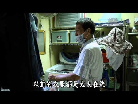 台綜-草根菩提-20140804 新人生觀