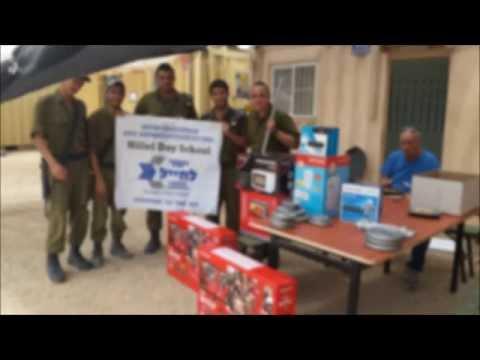 Yashar LaChayal-  Hillel Day School Donation