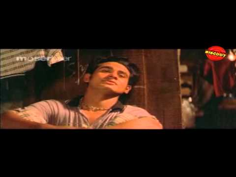 Nammal Malayalam Movie Scene Bhavana And Siddharth