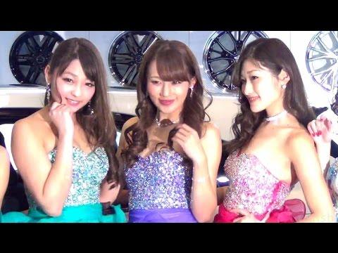 Mz'Speed ゴージャスなドレスの5人 東京オートサロン