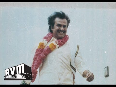 Yejamaan Song - Raaku Muthu Raaku; Rajini, Meena video