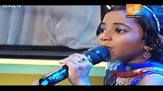 Kuttikkuppayam Season 4   Fathima Shahana   Singing... Ibrahim Nabiyulla