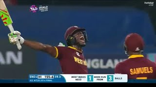 ICC World Cup T20 Final 2016 - Final Over Of The Final Match