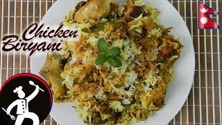 Chicken Biryani recipe| How to make Chicken Biryani | Nepali Food Recipe | Yummy Food World ????27