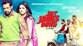 Jatt James Bond (2016) Full Hindi Dubbed Movie | Gippy Grewal, Zarine Khan