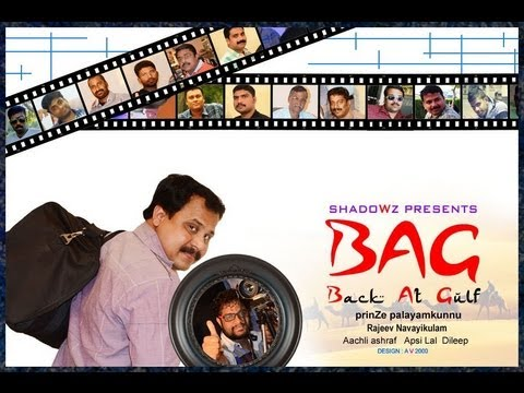 Malayalam Short Film 2013  - BAG (Back At Gulf)