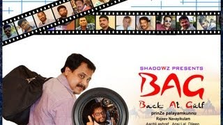 Out Of Focus - Malayalam Short Film 2013  - BAG (Back At Gulf)
