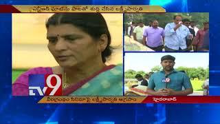 Lakshmi's Veeragrandham insults NTR || Lakshmi Parvati - TV9