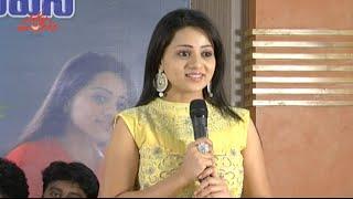 Jeelakarra Bellam Movie Press Meet - Reshma Rathore, Abhijeet Poondla