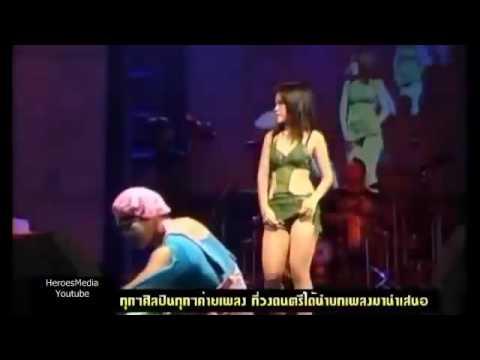 Dangdut Thailand