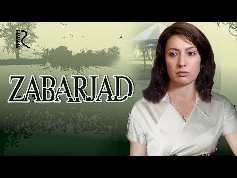 Zabarjad (o'zbek film)   Забаржад (узбекфильм) 2007