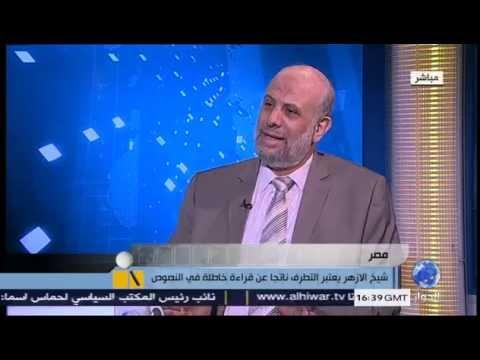 تعليق الدكتور حافظ الكرمي على شيخ الازهر