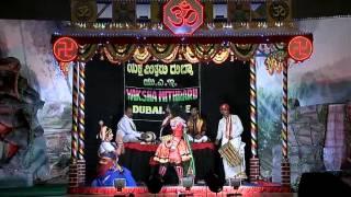 Yakshamitraru Dubai presented Yakshagana kateelu Kshetra Mahtme  Shri Shekhar D Shettigar as Arunaas
