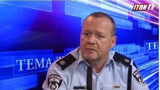 Беспорядки в Иерусалиме: полиция работает профессионально и жёстко