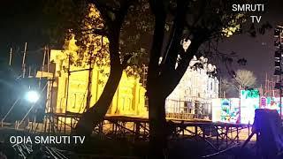 Paradip Biswakarma puja preparation 2018// SMRUTI TV