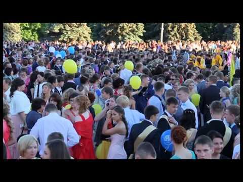 """Радиостанция """"Юмор FM"""" и группа """"5sta family"""" на выпускном балу 2014"""