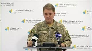 Col. Oleksandr Motuzyanyk, Ministry of Defense of Ukraine spokesperson. UCMC 06.07.2017