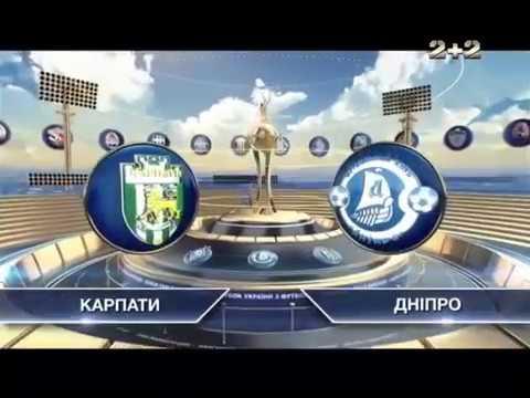 Карпаты - Днепр - 2:2. Обзор матча