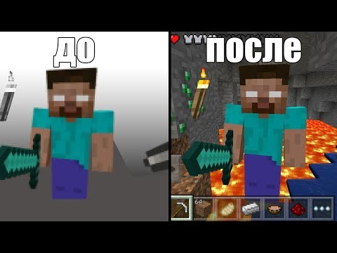Как работает Minecraft и его графика?