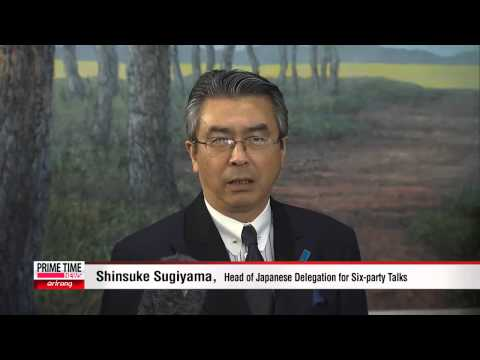 Japan's Top Negotiator for 6-Party Talks Meets with S. Korean Counterpart on Thursday [Arirang News]