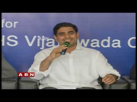 Minister Nara Lokesh Inaugurates Statestreet HCL Services at Medha Towers | Vijayawada | ABN Telugu