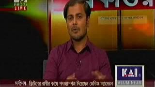 Bangla Talk Show: একাত্তর জার্নাল, 13 July 2016, 71 Television