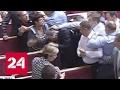 Три года Майдану: ВВП упал вдвое, госдолг вырос, Порошенко богатеет