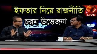 Muktomoncho 20 May 2018,, Channel 24 Bangla Talk Show