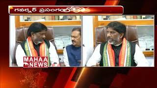Cong Leader Bhatti Vikramarka About Governor Narasimhan Speech At Telangana Assembly