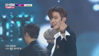 Show Champion EP.253 IN2IT - Amazing ЛёМЛ - ЛКЛЛ