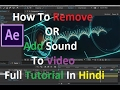 How to Remove, Add Sound or Audio in Video by After Effects- Learn in Hindi MP3