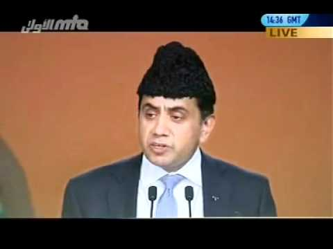 Lord Tariq Ahmad Speech at Jalsa Salana UK 2011-persented by khalid Qadiani.flv