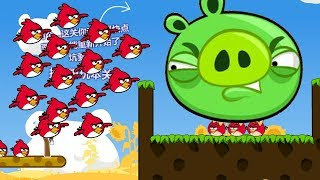 Angry Birds Cannon 3 -  ALL MAD RED BIRDS RUSHING TO FORCE OUT GIANT PIGGIES!
