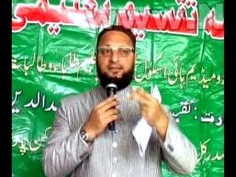 Asaduddin Owaisi Motivational Speech To Urdu Medium Students In Hyderabad video