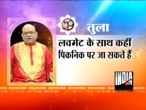 Watch Bhavishyavani - Libra (19/5/13)
