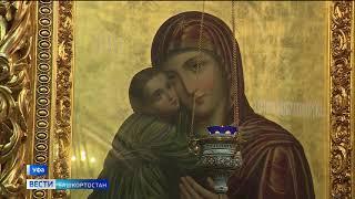 Православные Башкирии празднуют Покров Пресвятой Богородицы