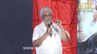 Motta Siva Ketta Siva First Look Launch Part 2