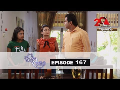 Neela Pabalu | Episode 167 | 31st December 2018 | Sirasa TV