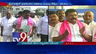 TRS candidate Nannapaneni Narendra files nomination in Warangal East