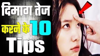 Brain Exercise || How to Increase Mind Power in Hindi || Power of Subconscious Mind, Power Of Om