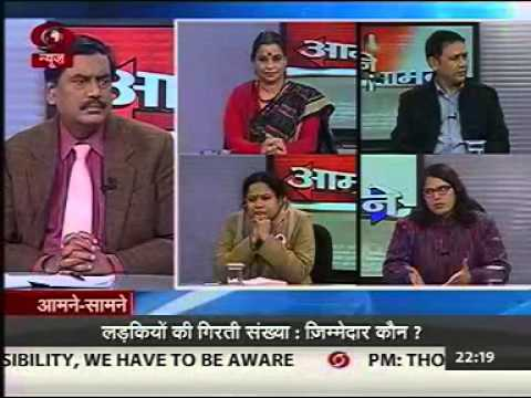 DD Debate on Beti bachao Beti Padhao